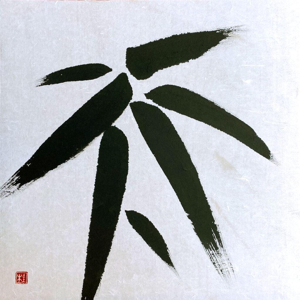 Bambusblätter im Sommer