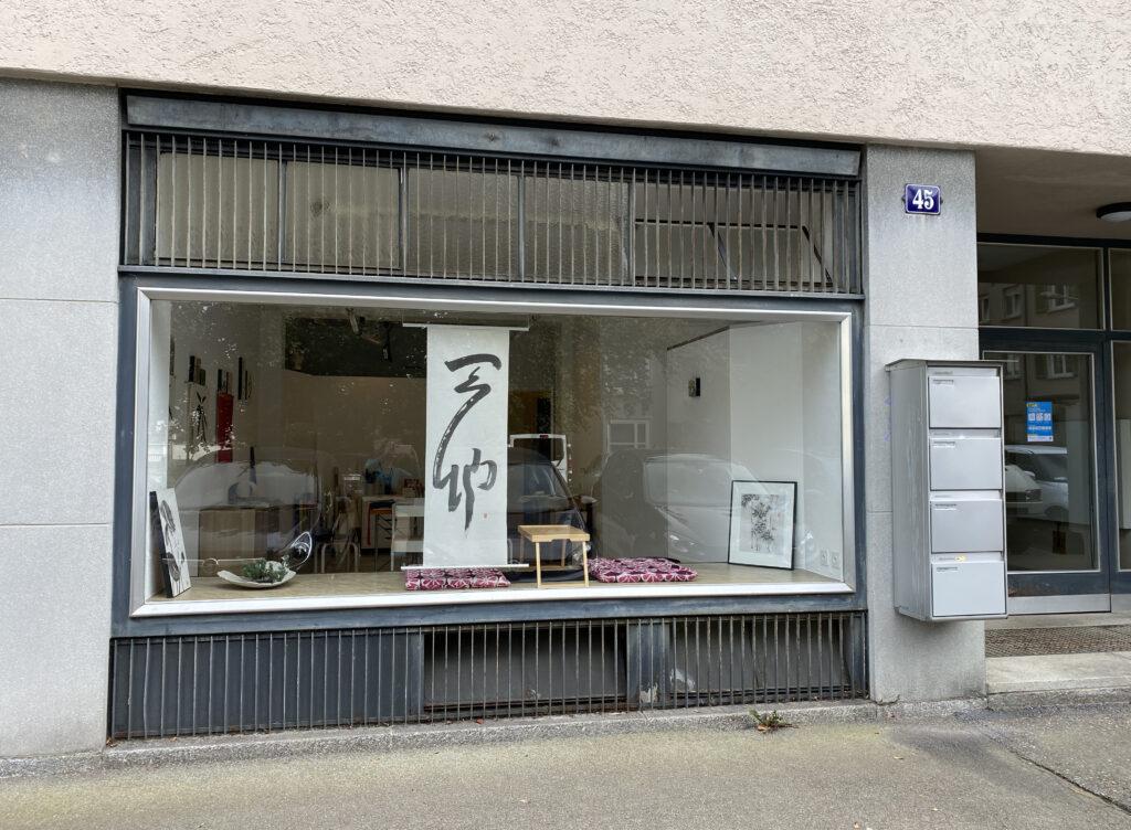 Atelier Kalligrafie Welt